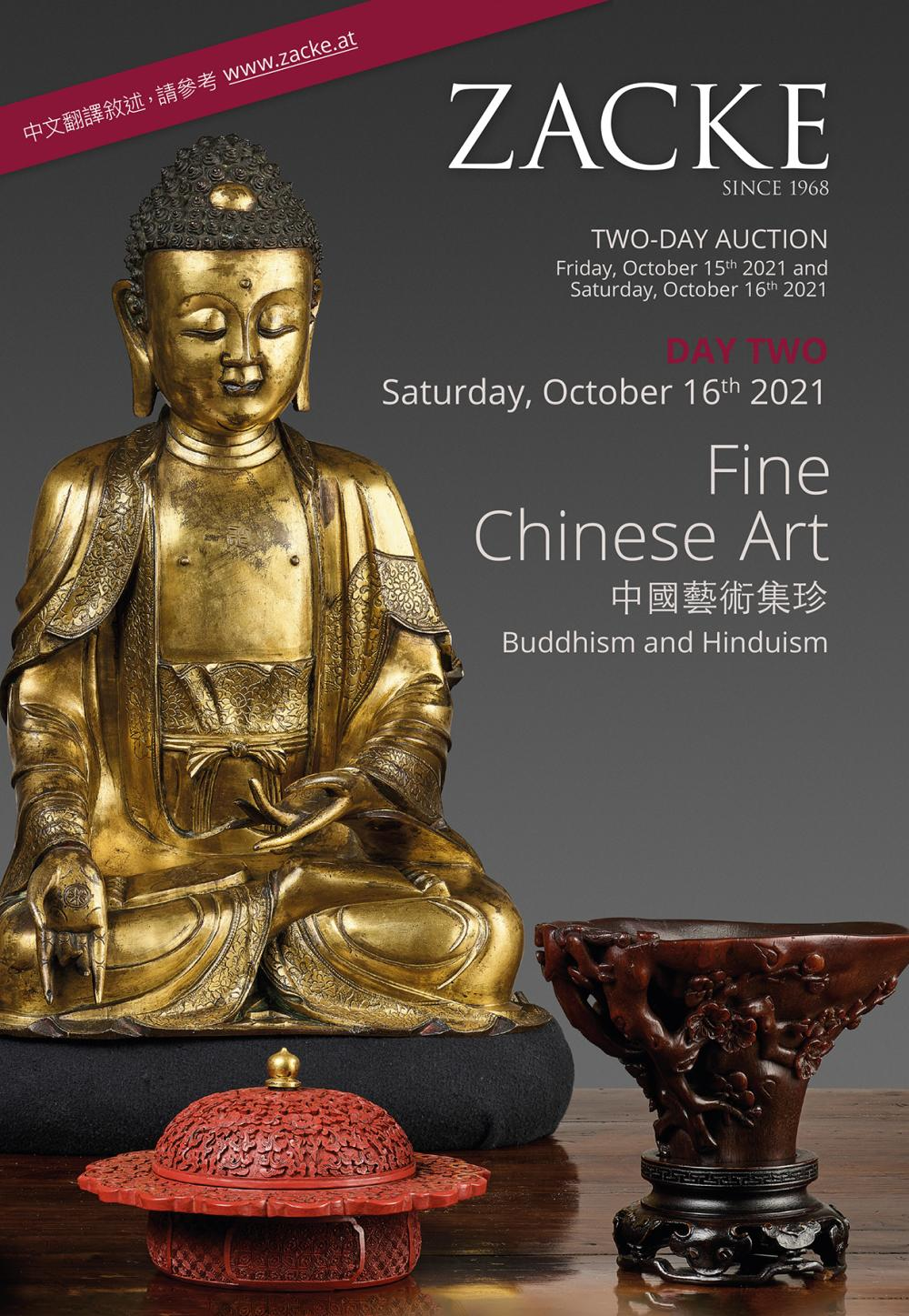 TWO-DAY AUCTION - Fine Chinese Art / 中國藝術集珍 / Buddhism and Hinduism - DAY 2