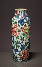 VASE WITH PEONIES AND SHIZI