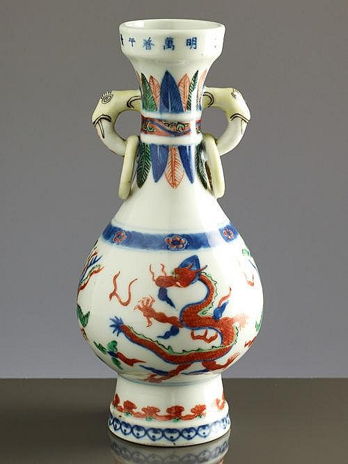 SMALL VASE WITH DRAGON AND PHOENIX