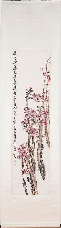 WU CHANGSHUO 吳昌碩 (1844-1927): BRANCH OF A PLUM TREE IN BLOSSOM