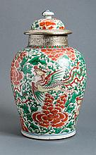 COVERED JAR WITH PEONIES AND PHOENIX