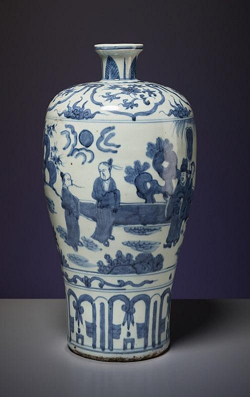 MEIPING VASE WITH SCHOLARS