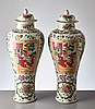 PAIR OF RICHLY DECORATED SHOULDER VASES