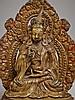 THE SPIRIT DISPELLING PADMASAMBHAVA