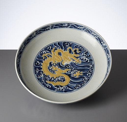 BOWL WITH SEA DRAGON