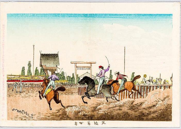 KOBAYASHI KIYOCHIKA小林清親 (1847 - 1915)
