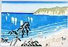 KAWATSURA YOSHIO (RAIZAN)川面義雄 (1880 - 1963), Kawatsura Yoshio, €200