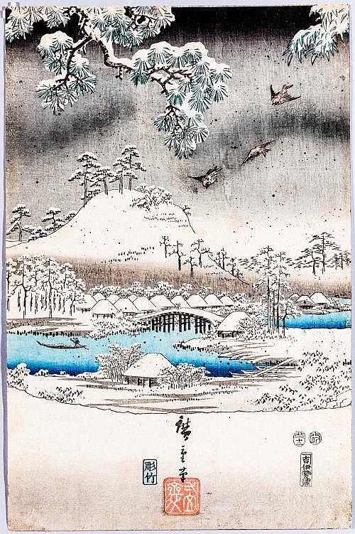 UTAGAWA HIROSHIGE 歌川広重 (1797 - 1858)