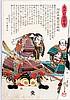 UTAGAWA KUNIYOSHI 歌川国芳 (1798 - 1861), Utagawa Kuniyoshi, €240