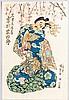 UTAGAWA KUNISADA  歌川国貞 (1786 - 1865)