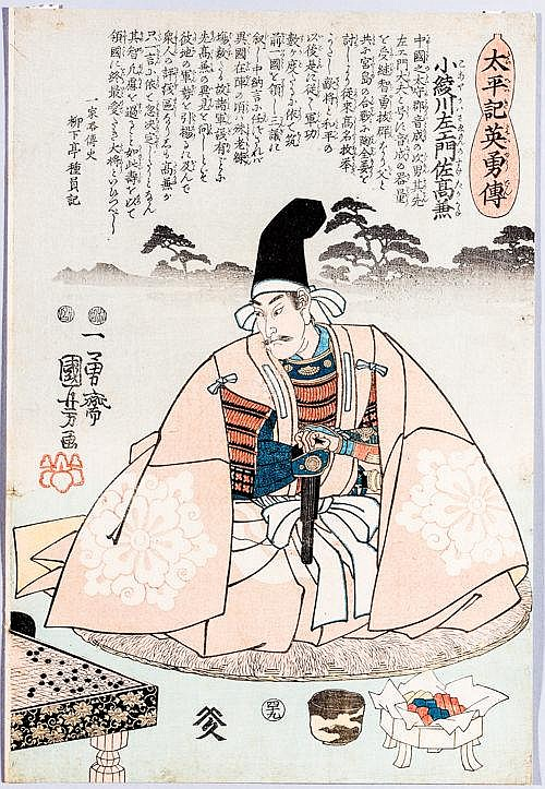 UTAGAWA KUNIYOSHI 歌川国芳 (1798 - 1861)