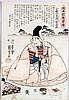 UTAGAWA KUNIYOSHI 歌川国芳 (1798 - 1861), Utagawa Kuniyoshi, €280