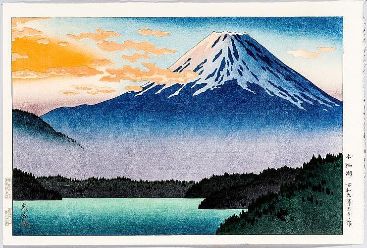 TSUCHIYA KOITSU 土屋光逸 (1870 - 1949)