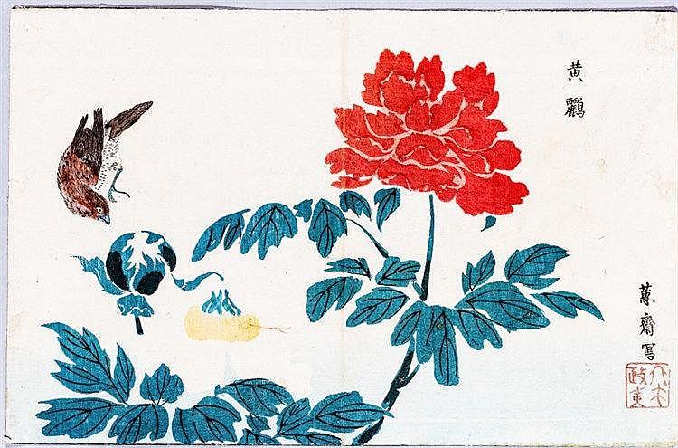 KITAO MASAYOSHI (KUWAGATA KEISAI) 北尾政美 (鍬形蕙齋) (1764 – 1824)