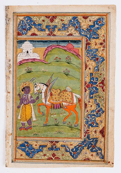 VISHNU WITH THE WHITE HORSE TURAGA