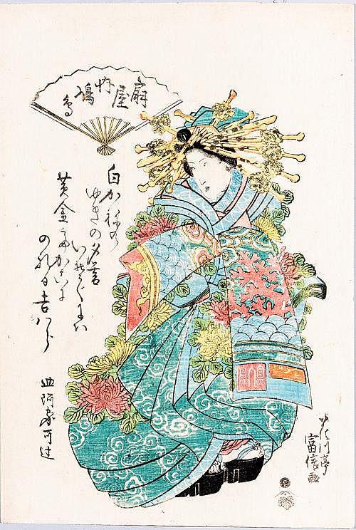 UTAGAWA TOMINOBU (KUNITOMI) 歌川富信(国富) (active approx. 1810 – 1840)
