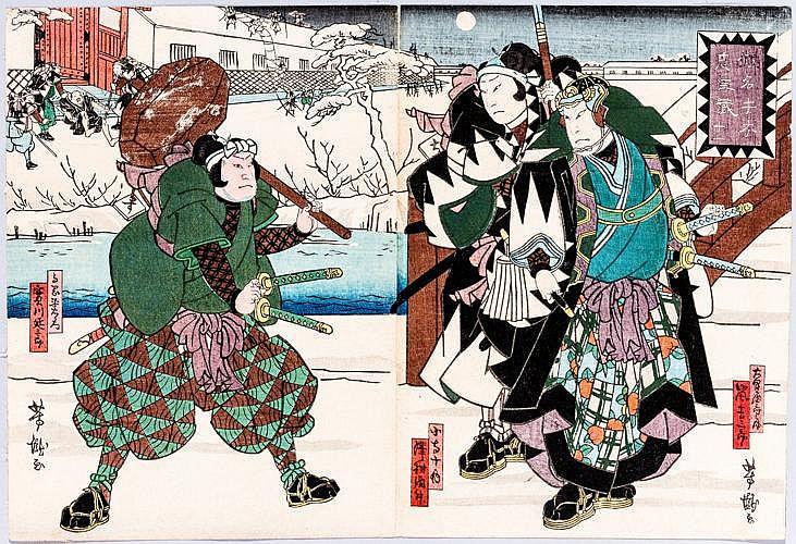 UTAGAWA YOSHITAKI (1841 - 1899)