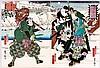 UTAGAWA YOSHITAKI (1841 - 1899), Utagawa Yoshitaki, €200