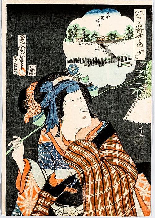 TOYOHARA KUNICHIKA 歌川國周 (1835 - 1900)