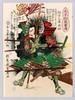 UTAGAWA YOSHIIKU 歌川芳幾  (1833 - 1904), Utagawa Yoshiiku, €240
