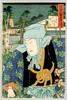 TOYOHARA KUNICHIKA 豊原國周  (1835 - 1900), Toyohara Kunichika, €150