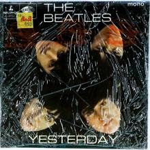 Lot 56: The Beatles, Yesterday 45 RPM Record SEALED