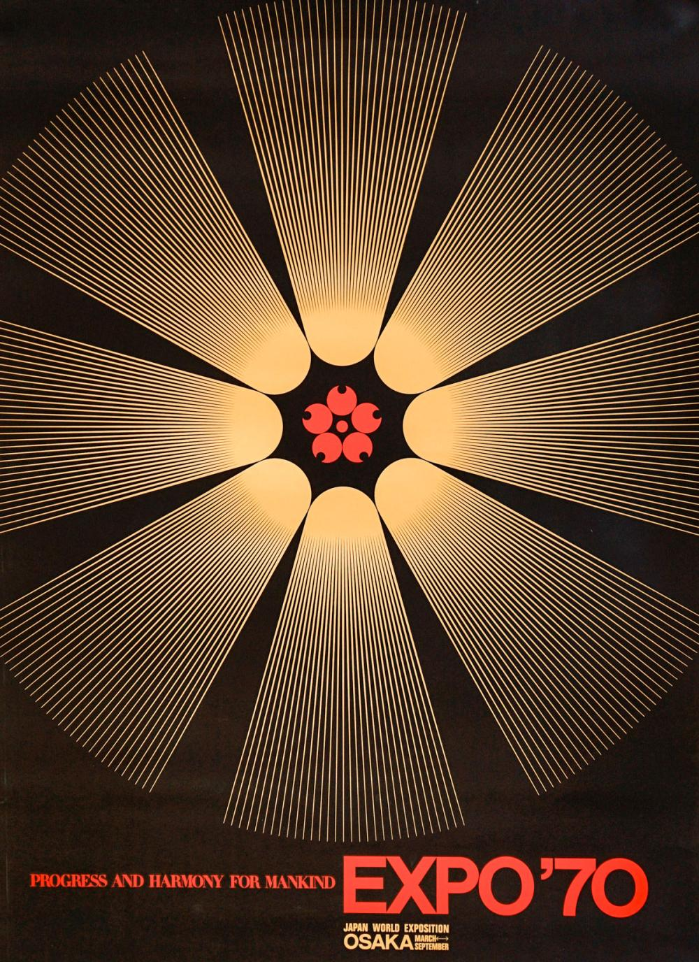 Yusaku Kamekura for 1970 EXPO '70 Original Poster