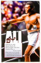 Lot 243: Muhammad Ali 18 Inch Motion Activated Figure