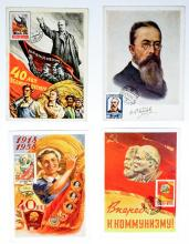 Lot 277: Four 1950's Russian Postcards