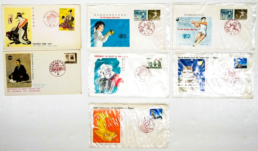 Lot 287: Japanese First Day Covers (7)