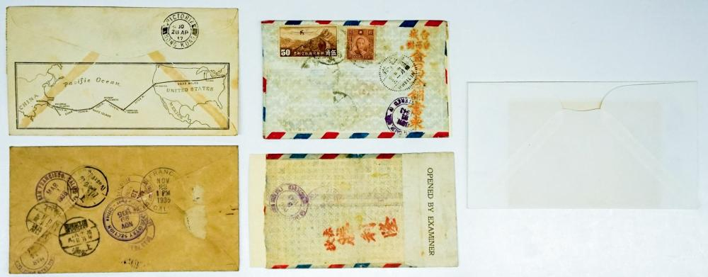 Lot 377: China and Hong Kong Commemorative Covers (5)