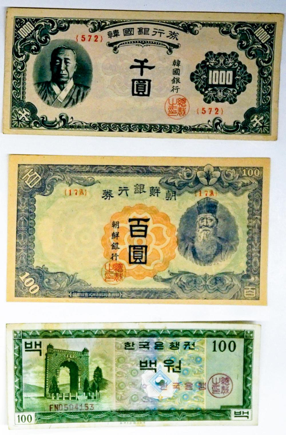 Lot 396: Korea Foreign Currency and First Day Cover