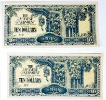 Lot 400: Japan Currency
