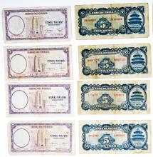 Lot 403: China old currency (22)