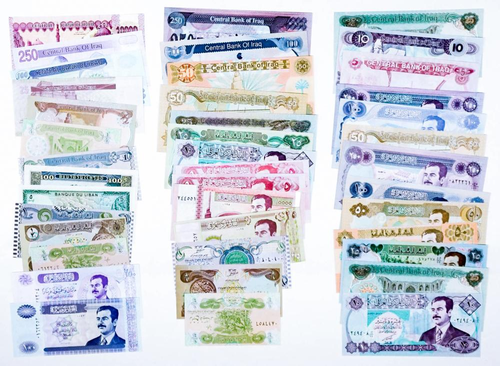 Lot 405: Iraq Obsolete Currency (40 Pieces)