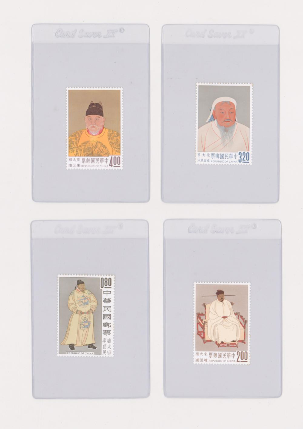 Lot 420A: China Emperor Stamps 1962 (set of four) UNUSED