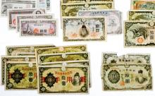 Lot 447: [Japan, Korea] Group of Old Currency (60)