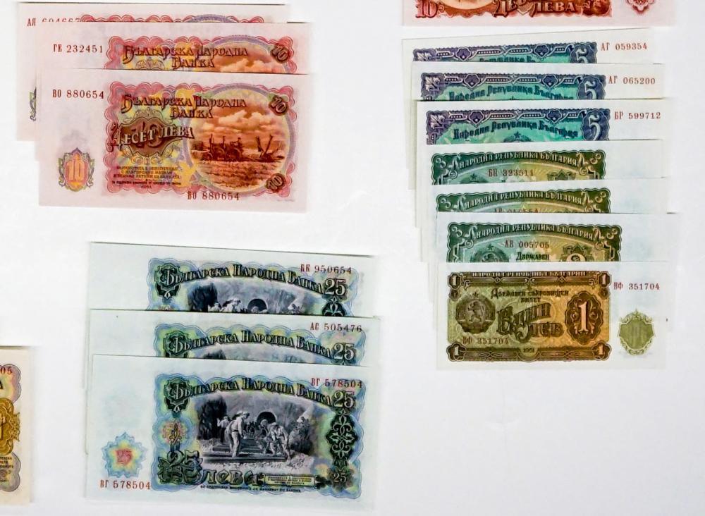 Lot 448: [Bulgaria, Serbia, Yugoslavia] Currency (55)