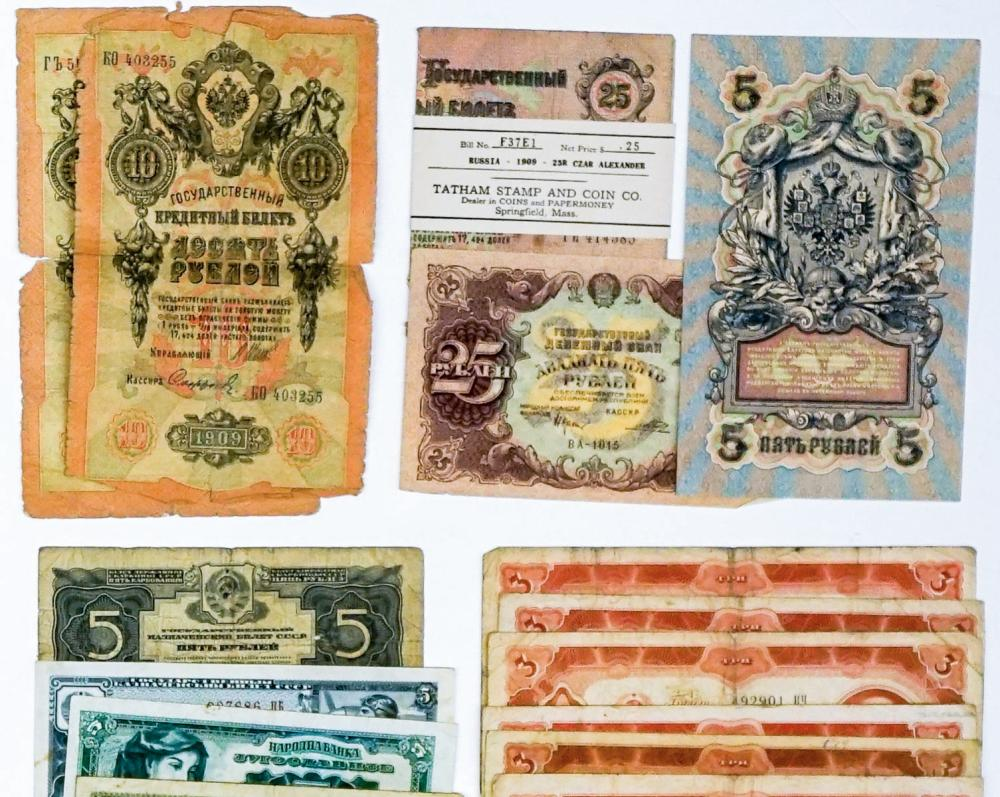 Lot 449: [Russia] Group of Old Currency (54)