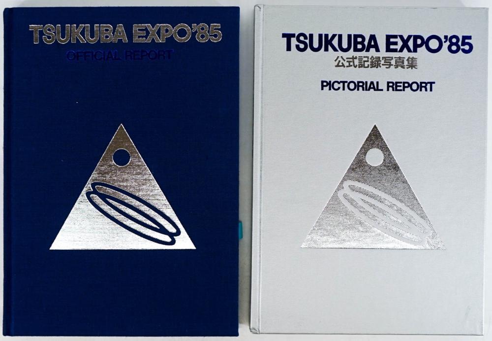 Lot 768: Tsukuba, Japan EXPO '85 (2)