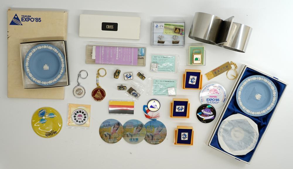 Lot 775: [World's Fair, Japan] EXPO '85 Memorabilia