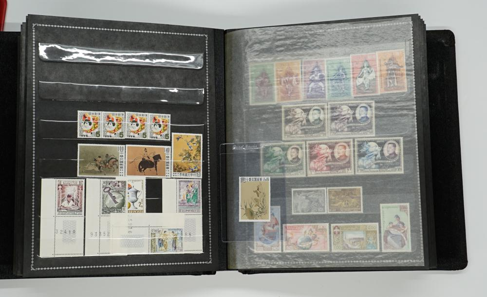 Lot 784: U.S. and Global Stamp Collection