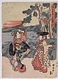 KUNIYASU, UTAGAWA (1794-1832), Kanadehon,  Kuniyasu, Click for value