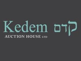 Kedem Public Auction House Ltd