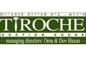 Tiroche Auction House
