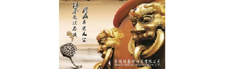 Important Chinese Antiques and Collections Auction